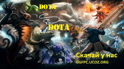 Download warcraft 3 dota map holidaymapq. Com ®.